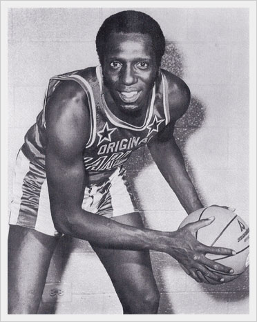 meadowlark-lemon-original-uniform